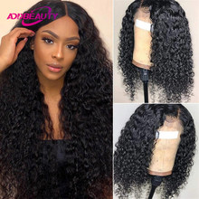 Water Wave Virgin Human Hair Wig 5x5 HD Transparent Lace Closure Wig 13x4 Lace Frontal Wigs for Women Natural Color Pre Plucked