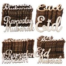 15pcs EID Mubarak Wooden Craft Ornament Ramadan Wood Slices For Islam Muslim Festival Event Party Decor Confetti Scatter