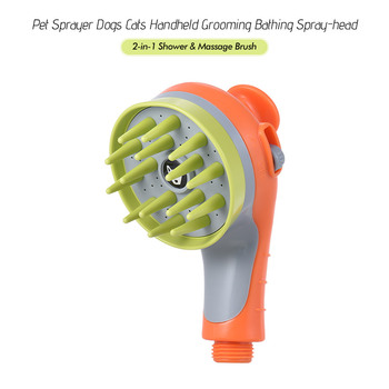 Dogs Wash Grooming Sprayers  3