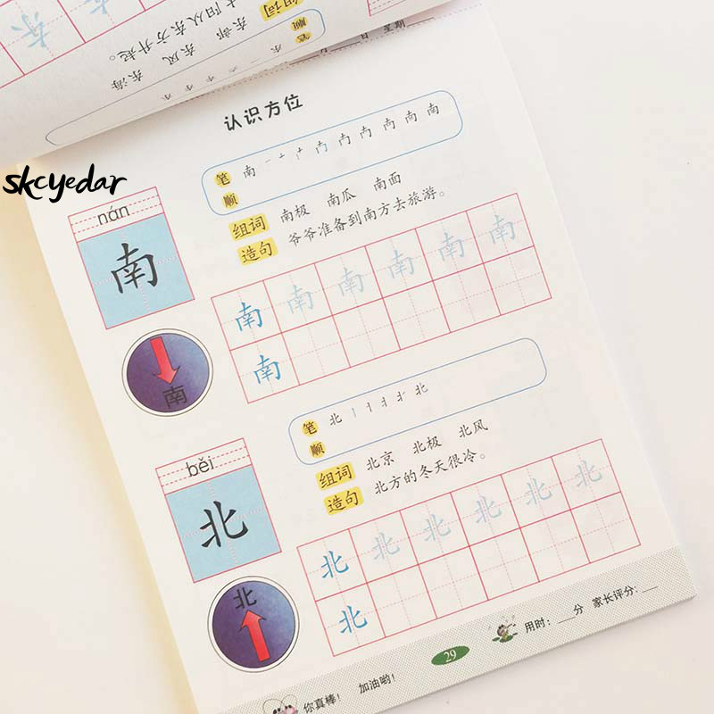 96 Pages Chinese Characters Copybook With Pictures& Exercise For Preschool Children Calligraphy Book For Kids