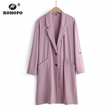 ROHOPO Autumn Women Long Windbreaker Purple V Collar Straight Soft Solid Ladies Trench Coat #260