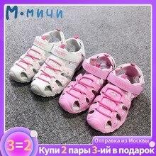 Ммичи сандали для девочек сандали детские ортопедическая обувь летняя обувь для девочек детская пляжная обувь босоножки босоножки для девочки из Москвы размер 22-31 ML132