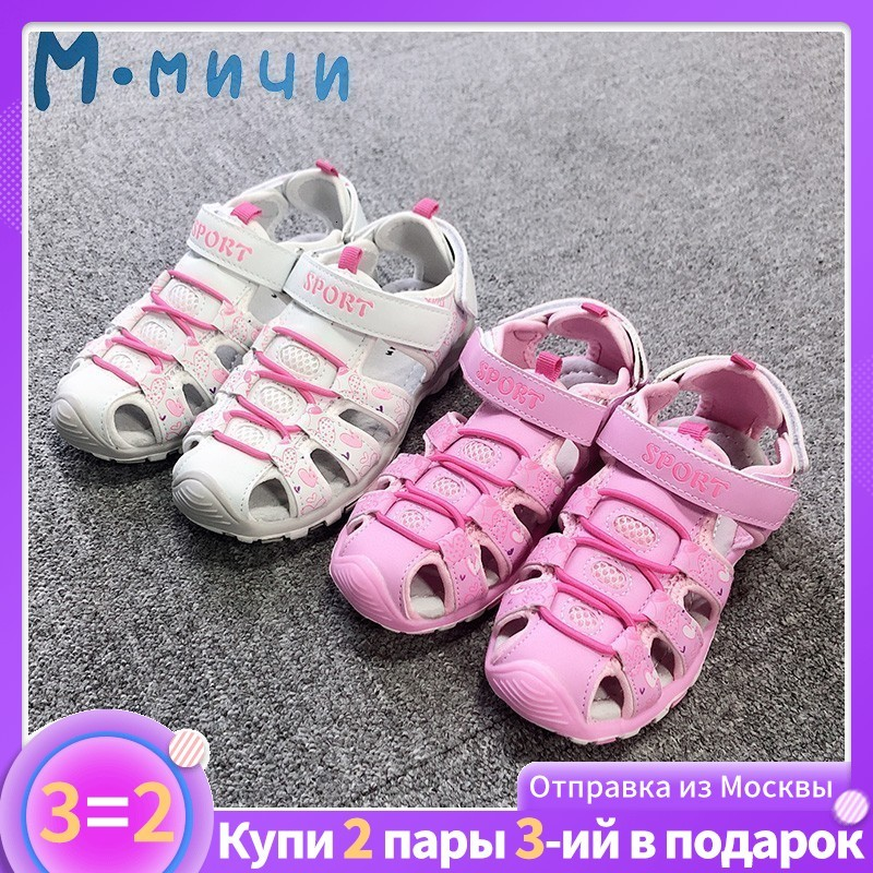 MMnun 3=2 Children Shoes For Girls 2019 Girls Sandals Kids Shoes Toddler Sandals Summer Shoes With Arch Support Size 22-31 ML132