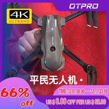 OTPRO mini Drone GPS 4K 1080P kamera beni takip edin Quadcopter otomatik dönüş FPV Drone Wifi ufo helikopter oyuncaklar VS f11 RPO H117S X9 K1