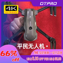 Otpro Mini Drone GPS 4K 1080P Theo Tôi Quadcopter Tự Động Trở Về FPV Dron Wifi UFO Trực Thăng Đồ Chơi VS F11 RPO H117S X9 K1