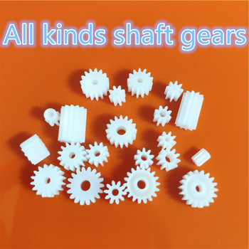 21 Kinds Plastic Shaft Gears Group 1 Motor Teeth Axis Sets 1mm 2mm Hole Diameter DIY Helicopter Robot Toys Dropshipping - discount item  5% OFF Hardware