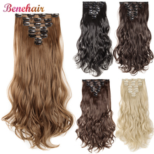 BENEHAIR Clip In Hair Extensions Long Wavy Synthetic Hairpiece For Women Black Brown Hair Fake Hair Heat Resistant