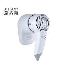 X-7724 ABS пластик настенный Электрический керамический Термостатический двойной Напряжение нескладная ручка для отеля/дома Фен
