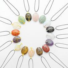Ювелирные изделия Овальный кулон с натуральным кристаллом и
