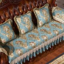 Funda de sofá de encaje de Chenille Vintage 1 2 3 plazas Floral antideslizante sofá Protector muebles silla apoyabrazos toalla europea