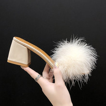 Mules Sandal Women Summer Outdoor Fashion Slippers Square Toe High Heels Office Ladies Feather Slides Chic Classics Furry Shoes