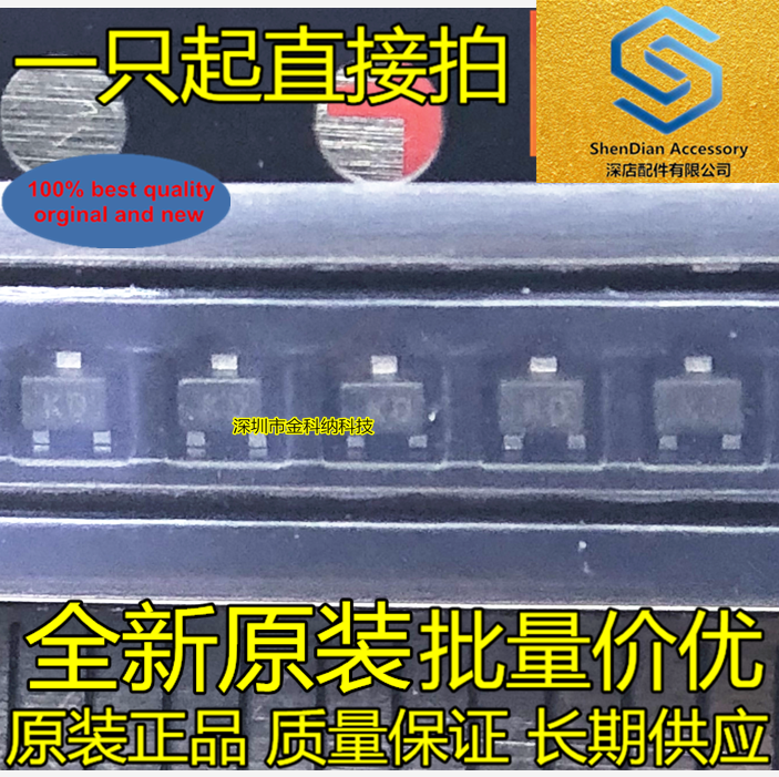 50pcs 100% Orginal New CJ3139K Silk Screen: KD SOT-723 20V 0.66A MOS Field Effect Tube Real Photo