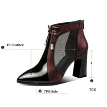 New Gladiator Mesh Ankle Boots Pointed Toes
