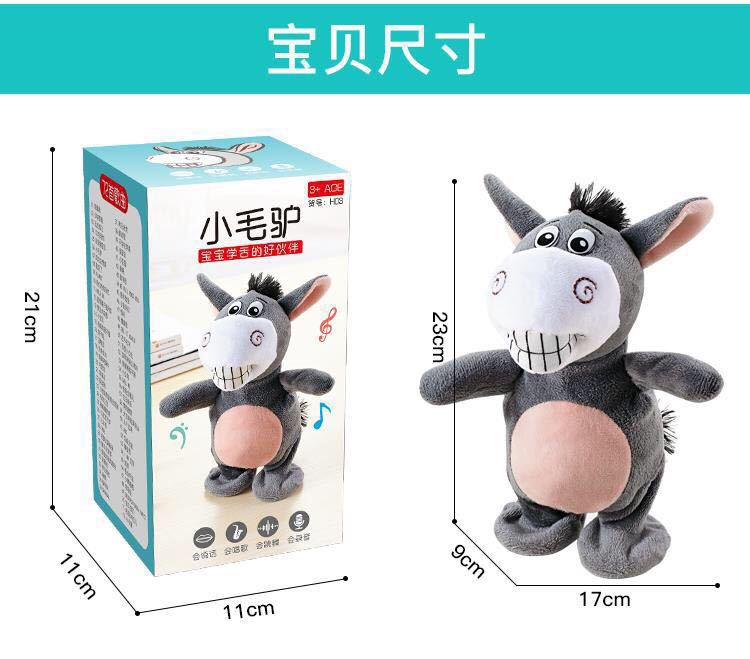 Talking Little Donkey Electric Walk Singing Seagrass Pigskin Children Recording Toy Funny Douyin Parroting Donkey