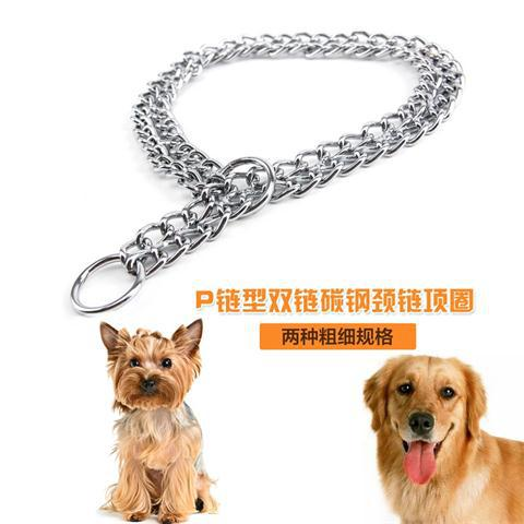 Pet Dog P Iron Chain Neck Ring Single Double Row Teddy Neck Scarf Hand Holding Rope Multi-Specification Choice Pet Supplies Gold