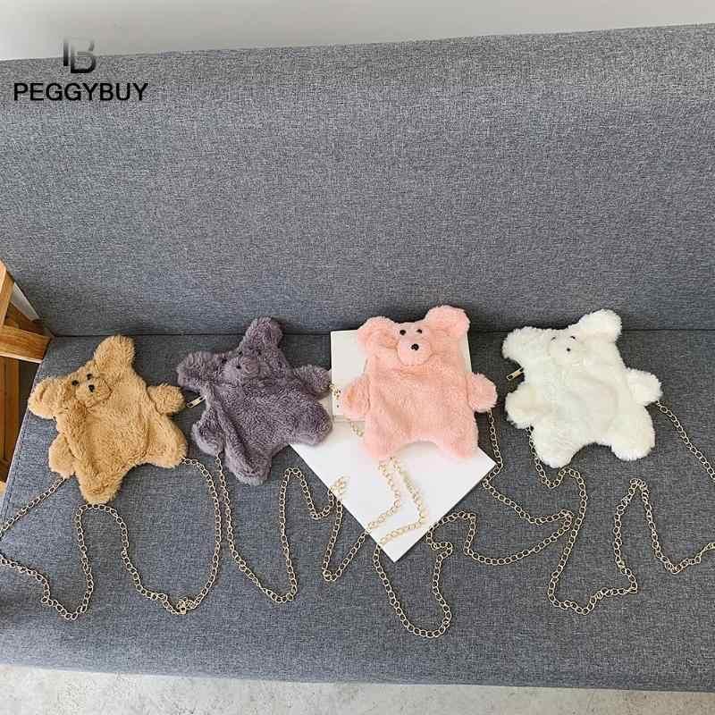Зимний милый плюшевый медведь сумка для женщин детский подарок игрушка маленькая сумка на плечо женская цепочка через плечо сумка сумки Корейская твердая сумочка