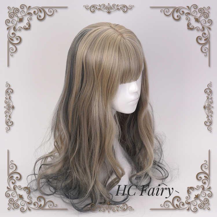 Dulce Lolita Peluca de Color mezclado dorado azul oscuro pelo sintético Halloween Cosplay disfraz Linda peluca para mujer chica fiesta porque