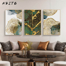 Abstract Golden Leaf Annual Ring Painting Minimalist Canvas Art Poster and Print Modern Wall Picture Living Room Corridor Decor