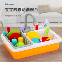 Over Every Family Toys kindergarten plays educational toys Kitchen toy set sink circulates water automatically toy