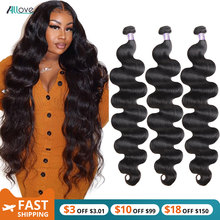 Allove extensions de cheveux naturels brésiliens Non Remy Body Wave, 30/32/34/36/38 pouces, extensions de 1/3/4 lots