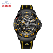 2020 New seagull men's watch cross-border joint sports double-sided hollow