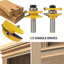 3pcs 1/2 Handle Panel Cabinet Door Router Wood Milling Cutter Power Hand Tool