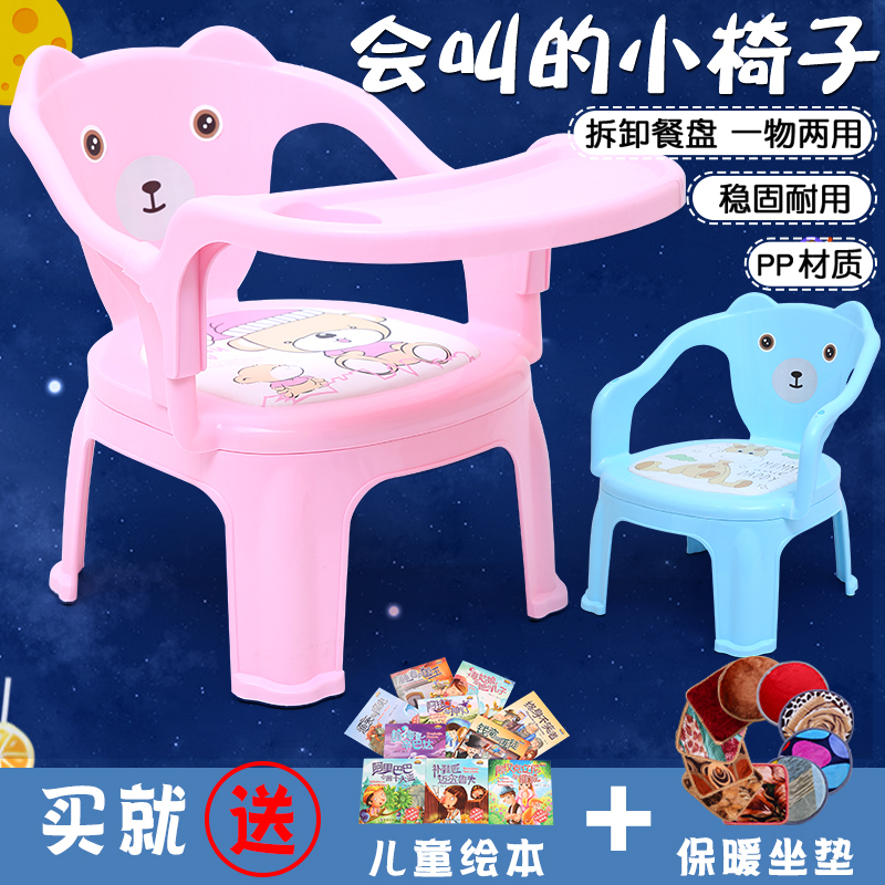 Child Chair Dining Chair Baby Called Chair Toddler Eating Stool Small Chair Plastic Back Chair Cartoon Playing Stool