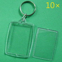 10 Pcs Keychain Key Chain Rings Blank Clear Transparent Acrylic Picture Frames 32x46mm Lockets FEA889(China)