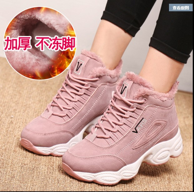 Image 2 - Womens SBabebcbd hoes Baitao Spring 2019 New Sports Shoes Net Red Thick soled Running Shoes Lace Leisure Student Shoes-in Running Shoes from Sports & Entertainment on AliExpress