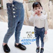 2020 новые джинсы с высокой талией для девочек детские штаны