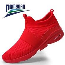 Кроссовки женские дышащие для тенниса легкие весенние туфли