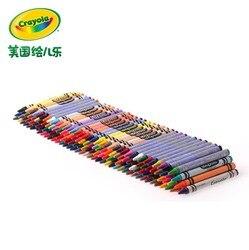 Crayola Kreide 152-Farbe Hardcover Kinder Studenten Gemalt Geschenk Set 52-0030