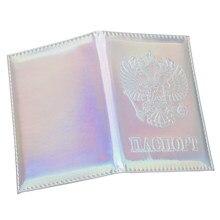 Russische Paspoorthouder Cover Op Het Paspoort Nieuwe Passport Cover Laser Spiegel Glossy Kaarthouder Reizen Paspoort Case Hot Koop