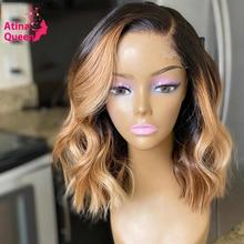 شعر مستعار طبيعي ، شعر قصير ، قص مربع ، طول الكتف ، لون أشقر عسلي مظلل ، للنساء