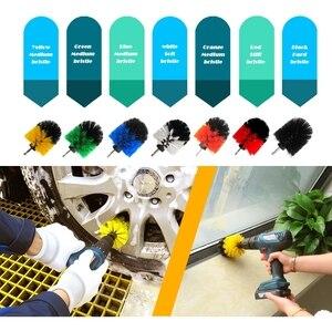 Image 5 - 新 1 個 4 インチドリルブラシアタッチメントクリーニングカーペット革と室内装飾車の研磨ツール
