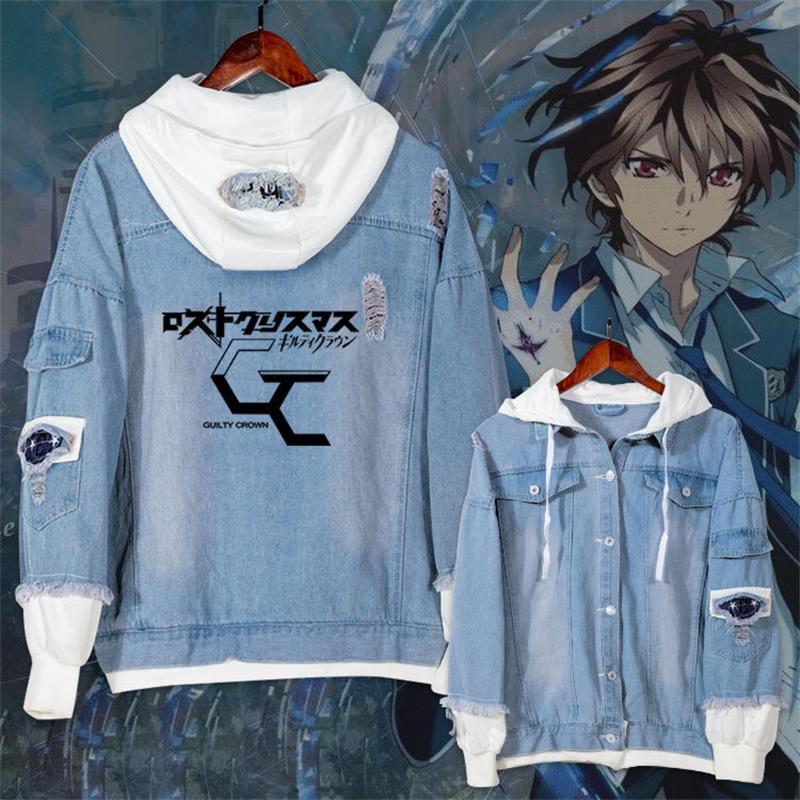 Anime coupable couronne Cosplay faux deux pièces Denim veste à capuche hauts veste à capuche Teenger unisexe Jeans manteau sweat automne