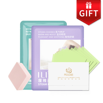 Free Gift-Steam Eye Mask Oil-absorbing Sheet Neck Mask Soft Powder Puff-Choose 1 from 4 image
