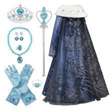 Vestido de princesa para niña, disfraz de Frozen 2, Anna, Elsa 2, disfraz de Carnaval para niña, ropa de fiesta para niño, Vestidos de fantasía