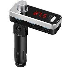 Jilang fm-передатчик радиомодулятор аудио приемник громкой связи mp3-плеер три USB Автомобильное зарядное устройство 5 В/2.1A с эксклюзивным приложением