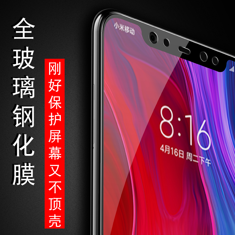 Image 3 - 3Pcs Full Cover Tempered Glass For Xiaomi Redmi Note 7 6 5 8 Pro 5A 6 Screen Protector For Redmi 5 Plus 6A Protective Glass Film-in Phone Screen Protectors from Cellphones & Telecommunications