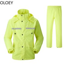 Waterproof Reflective Raincoat Motorcycle Cycling Rain Pants Set Survival Raincoat Thick Double Layer Split Type Fashion Poncho(China)