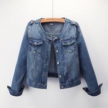 Plus size round denim jacket with collar jacket 5XL light bl