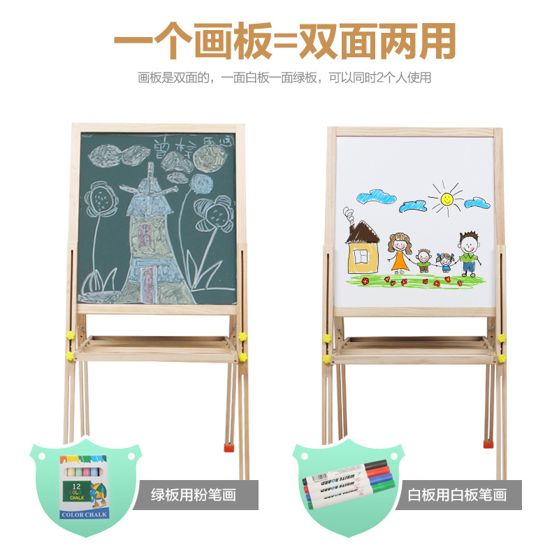 CHILDREN'S Drawing Board Double-Sided Magnetic Drawing Board Educational Science Wooden Toys Height Adjustable Hui Hua Jia Black