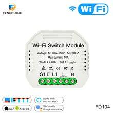Wifi 스위치 diy 무선 원격 조명 스마트 홈 자동화 릴레이 모듈 컨트롤러 alexa google 홈으로 작동