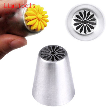Flower Icing Nozzles Stainless Steel Pastry Tube Cream Piping Tips Nozzle Fondant Cake Decorating Tools 3