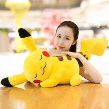 20/30/40CM Sleeping large Pikachu Dolls Cute Plush Toys Children Soft PP Cotton high quality Birthday Christmas Gift for kids