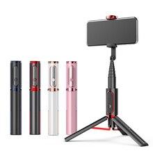 Original M18 Wireless Bluetooth Selfie Stick Tripod Mini Portable 15KG Playload Tripod Selfie Stick for Android IOS Smartphones