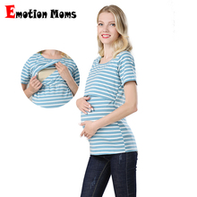 Emotion Moms Summer Maternity Tops Nursing Top Pregnancy Clothes Breastfeeding For Pregnant Women T-shirt