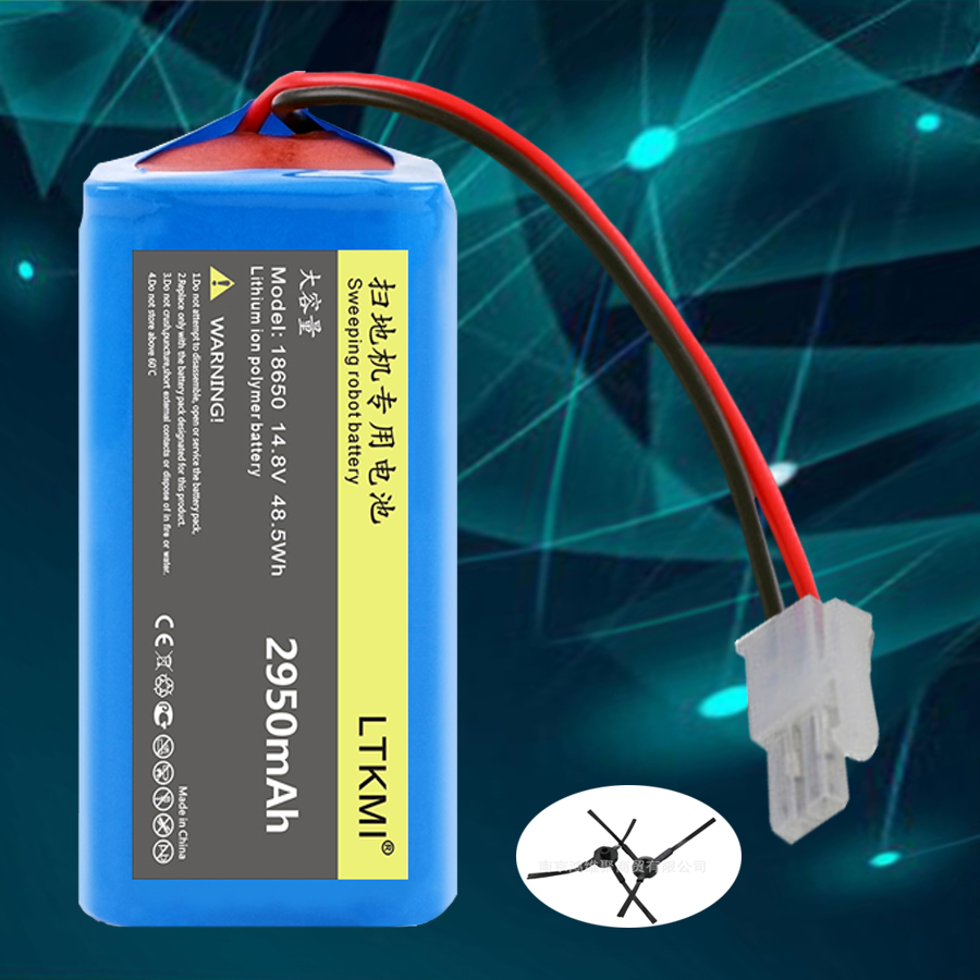 For Ilife A4 A4S A6 V7 Robot Vacuum Cleaner Battery