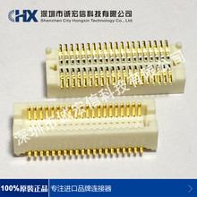 цена на DF12D(3.5)-50DP-0.5V   50P 0.5mm mother-to-board original HRS connector